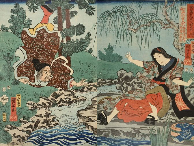 當世見立人形之内 粂の仙人 (朝倉無声旧蔵) 安政3年1月(1856)